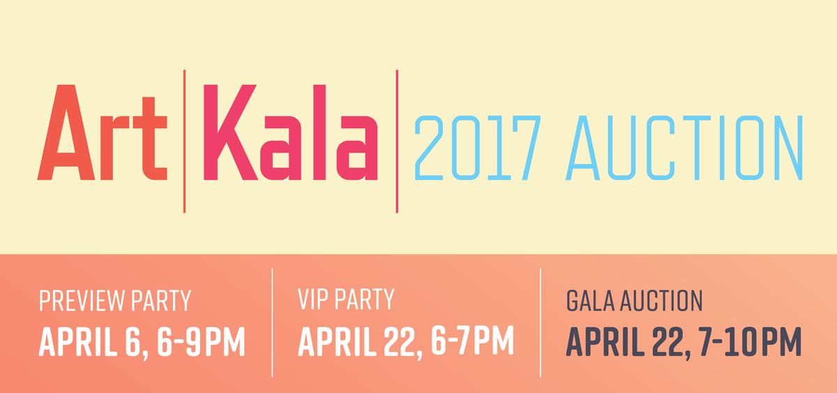 Art | Kala | 2017